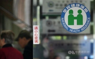 Rituximab to be Included in Taiwan's National Health Insurance (NHI) Program to Treat Pemphigus Vulgaris Image